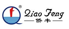 可叠起堆放收纳盒-化妆品盒-浙江黄岩侨丰塑料制品厂